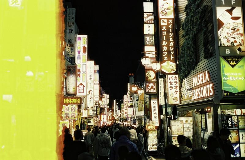 TokyoBurn